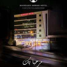 Nairoukh Hotel in Amman