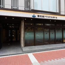 Nambaminami Crystal Hotel in Osaka