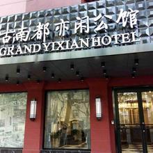 Nan Jing Yi Xian Hotel in Nanjing