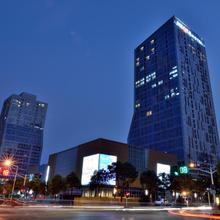 Nanjing Keyne Neqta Hotel in Nanjing
