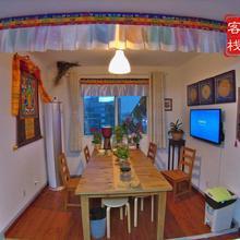 Nanjing peng cheng Travel Hostel (female) in Nanjing