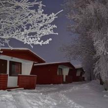 Napapiirin Saarituvat in Rovaniemi
