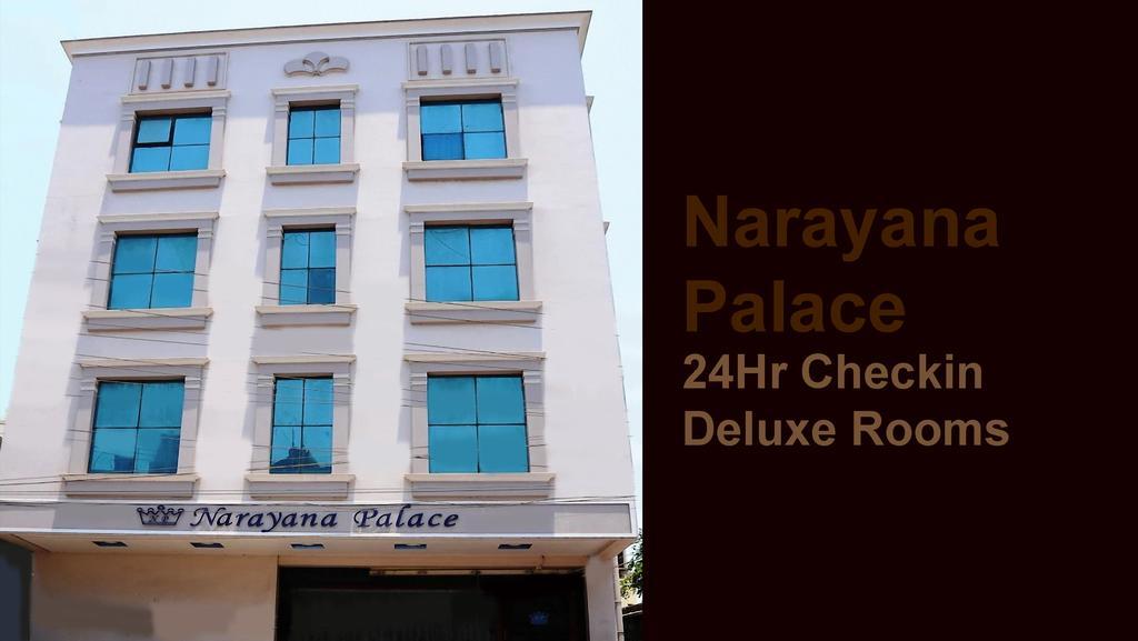 Narayana Palace in Inamanamelluru