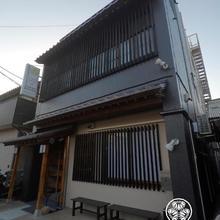 Narita Sando Guesthouse in Tokyo