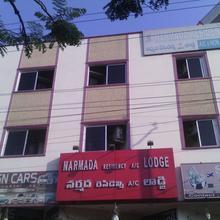 Narmada New Residency Lodge in Vijayawada