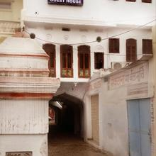Natraj Guest House in Pushkar