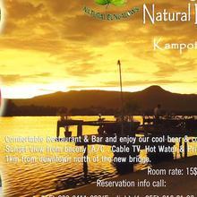 Natural Bungalows in Bok Kou