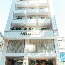 Nd Hotel in Ho Chi Minh City