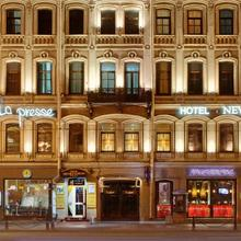 Nevsky Forum Hotel in Saint Petersburg