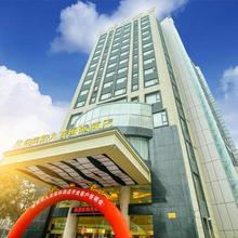 New Beacon Jiulong International Hotel in Wuhan