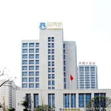 New Beacon Optics Valley International Hotel in Wuhan