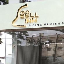 New Bell Inn in Bengaluru