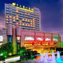 New Century Hotel Xiaoshan in Hangzhou