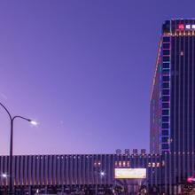 New Century Manju Hotel Liangzhu Hangzhou in Hangzhou