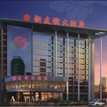 New Friendship Hotel in Luoyang