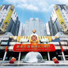 New Orient Landmark Hotel ( Formerly The Landmark Macau) in Zhuhai