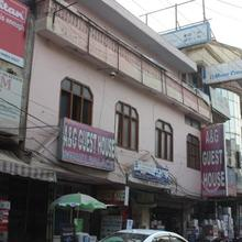A and G guest house in Jalandhar