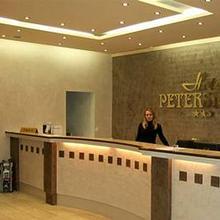 Nichtraucherhotel Petersburg in Dusseldorf