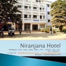 Niranjana Hotel in Gaya