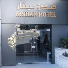 Nishan Hotel in Amman