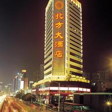 Norinco Hotel in Shenzhen