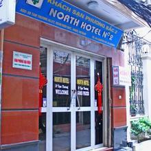 North Hostel N.2 in Hanoi