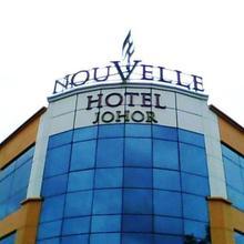 Nouvelle Hotel Johor in Johor Bahru