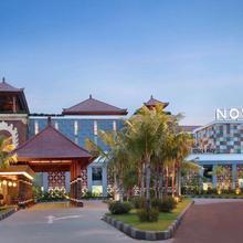 Novotel Bali Ngurah Rai Airport in Jimbaran