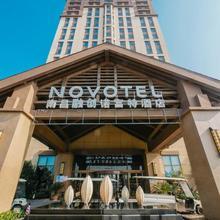 Novotel Nanchang Sunac in Nanchang