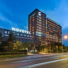 Novotel Shanghai Clover in Shanghai