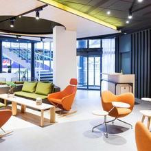 Novotel Tours Centre Gare in La Riche