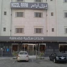 Nozol Aram 4 in Riyadh