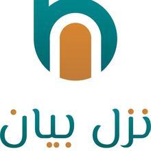 Nozol Bayan Furnished Units - Families Only in Riyadh