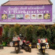Nt Backpackers in Vientiane
