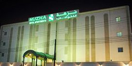 Nuzha Hotel Apartments in Muscat