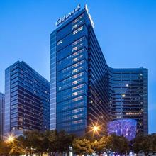 Oakwood Residence Hangzhou in Hangzhou