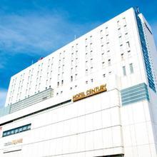 Odakyu Hotel Century Sagami Ono in Atsugi