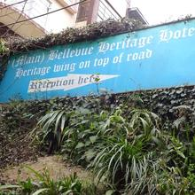 Old - Main Bellevue Heritage Hotel in Darjeeling