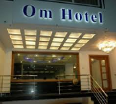 Om Hotel in Puttaparthi