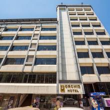 Orchid Hotel in Rangoon