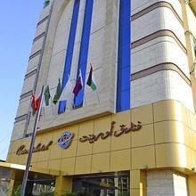 Orient Hotel Jeddah in Jiddah