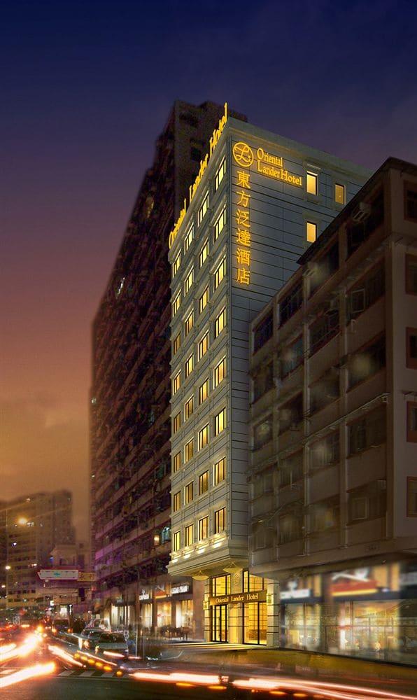 Oriental Lander Hotel in Hong Kong