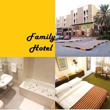 Oriental Palace Hotel in Manama