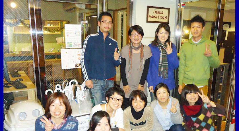 Osaka Hana Hostel in Osaka