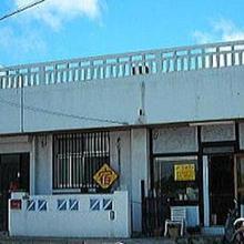 Oyado in Okinawa