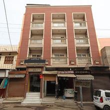 Oyo 10277 Hotel Delux Golden in Ajmer
