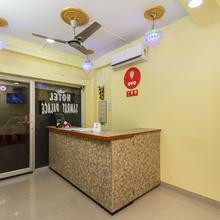 Oyo 10471 Hotel Samrat Palace in Barijhati