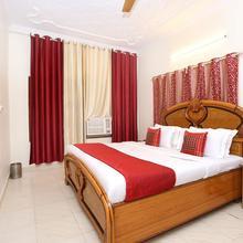 Oyo 10539 Hotel Holiday Classic in Chandigarh