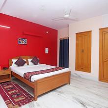 Oyo 10994 Hotel Luxury Inn in Digha