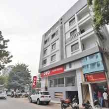 OYO 11007 Hotel Amity in Vadodara